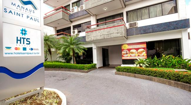 Hotel Saint Paul - 馬瑙斯 - 建築