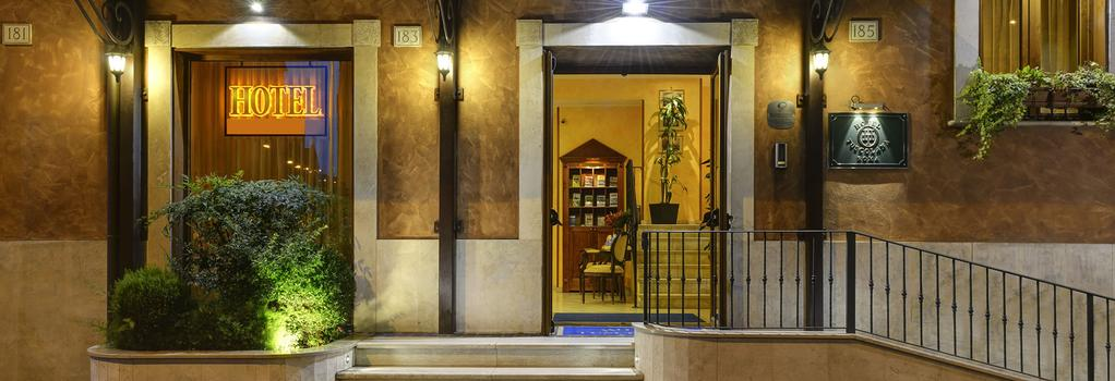 Hotel Tuscolana - 羅馬 - 建築