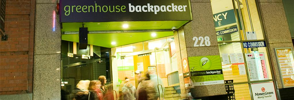 Greenhouse Backpackers Melbourne - 墨爾本 - 建築
