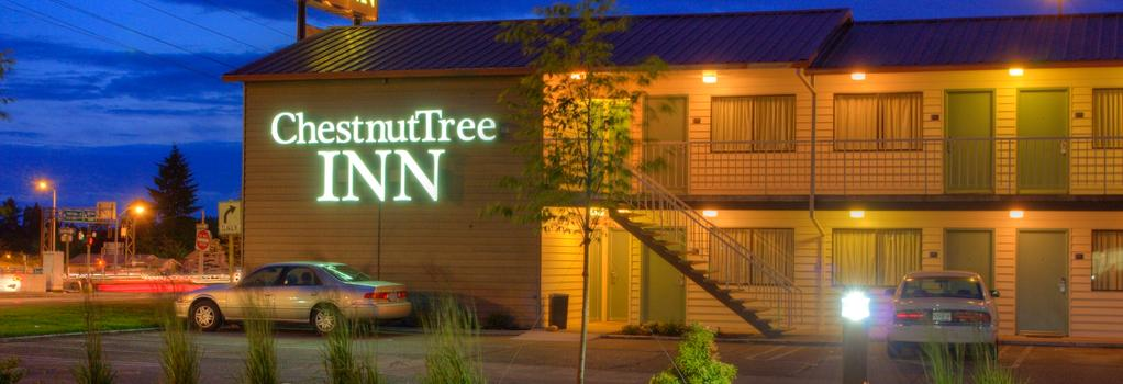 Chestnut Tree Inn Portland Mall 205 - Portland - 建築