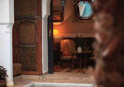 Riad Lyla - 馬拉喀什 - 休閒室