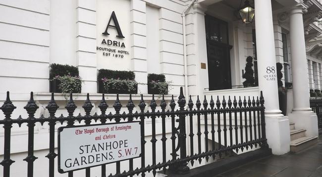 Adria Boutique Hotel - 倫敦 - 建築