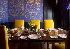 阿德里亞精品酒店 - 倫敦 - 餐廳