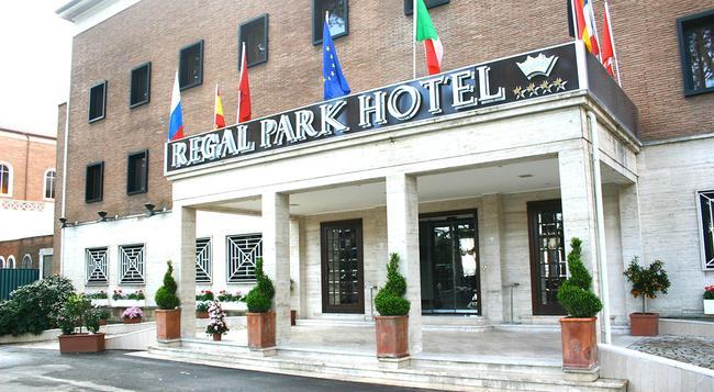 Regal Park Hotel - 羅馬 - 建築