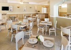 麥格納別墅套房酒店 - 瓜達拉哈拉 - 餐廳