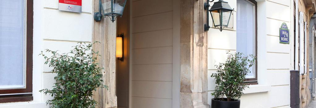 Hotel Berne Opera - 巴黎 - 建築