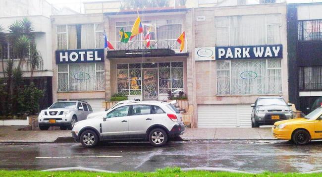 Hotel Parkway Bogota - Bogotá - 建築