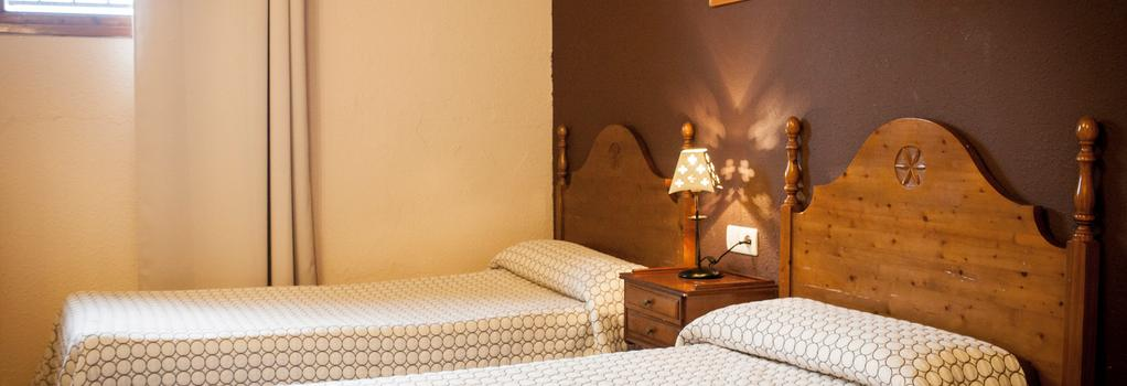 Complejo Ametzagana - 聖塞瓦斯蒂安 - 臥室