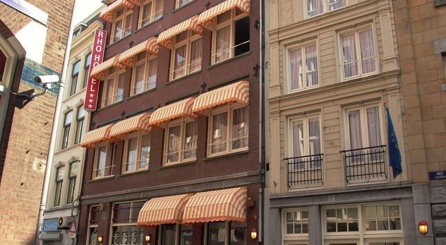 Rho Hotel - 阿姆斯特丹 - 建築