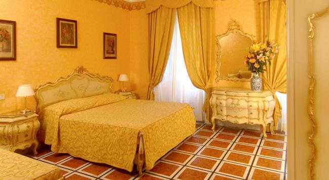 Hotel Villa San Lorenzo Maria - 羅馬 - 臥室