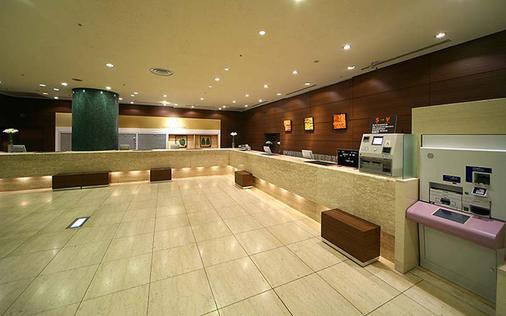 東京新宿華盛頓酒店 - 東京 - 櫃檯