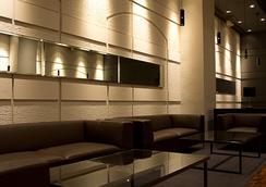 新宿華盛頓酒店 - 東京 - 休閒室