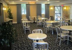 阿爾特莫爾酒店 - 亞特蘭大 - 餐廳