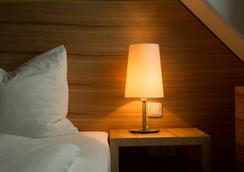 因斯布魯克阿爾普酒店 - 因斯布魯克 - 臥室