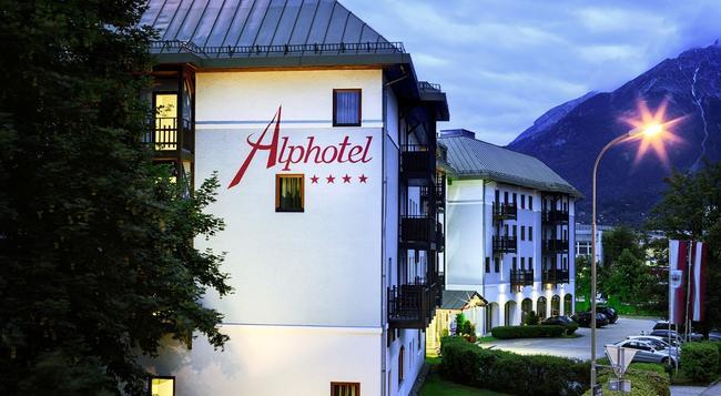Alphotel - 因斯布魯克 - 建築