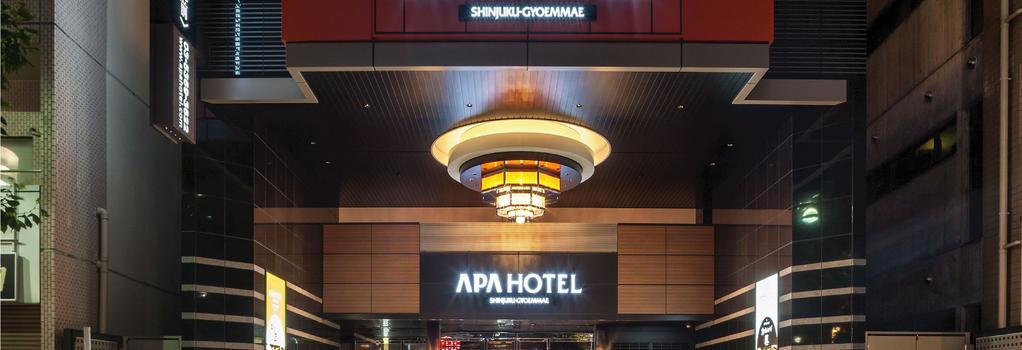 Apa Hotel Shinjuku Gyoemmae - 東京 - 建築