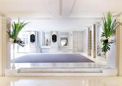 聖詹姆斯阿爾巴尼Spa酒店 - 巴黎 - 大廳