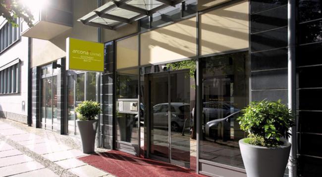 arcona Living Goethe 87 - 柏林 - 建築