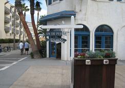 Crystal Pier Hotel & Cottages - 聖地亞哥 - 景點