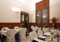 索尼亞酒店 - 羅馬 - 餐廳