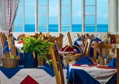聖莎拉克里夫水療度假酒店 - 尼格瑞爾 - 餐廳