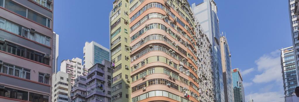 Check Inn Hk - Hostel - 香港 - 建築