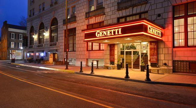 Genetti Hotel & Suites - 威廉波特 - 建築