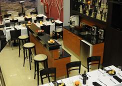 歐薩密酒店 - 布宜諾斯艾利斯 - 餐廳
