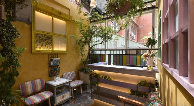 Tataocheng Garden Hotel - 台北 - 櫃檯
