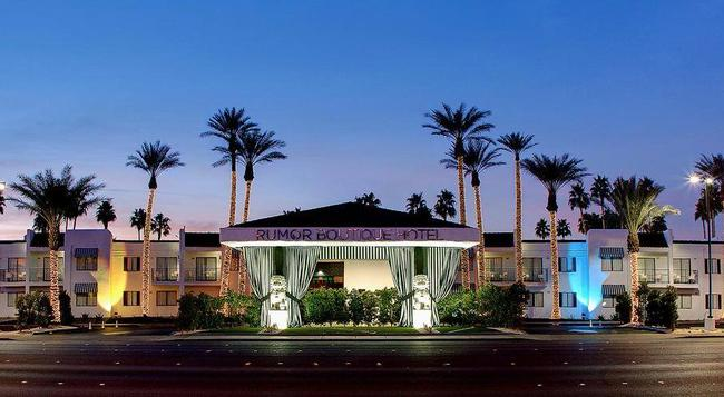 Serene, A Vegas Resort - 拉斯維加斯 - 建築