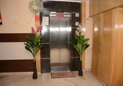 Hotel Maharani Palace - 新德里 - 大廳