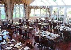 格倫林酒店 - 倫敦 - 餐廳