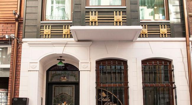 Villa Pera Suite Hotel - 伊斯坦堡 - 建築