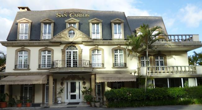 Hotel San Carlos - 瓜地馬拉 - 建築