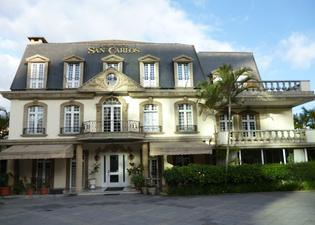 聖卡洛斯酒店