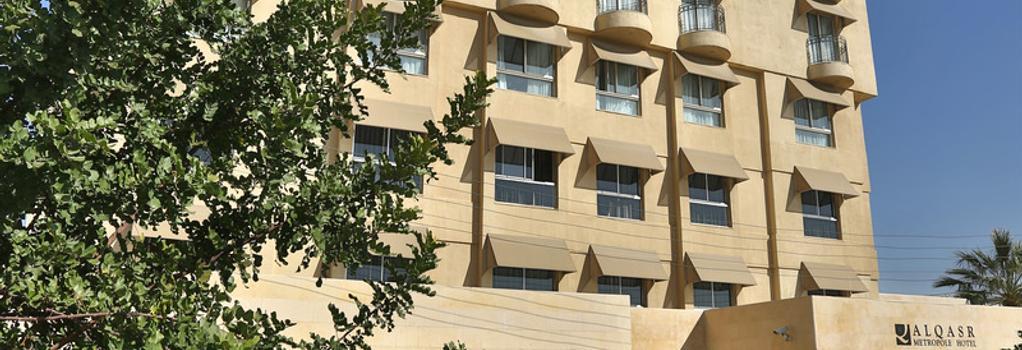 Alqasr Metropole Hotel - 安曼 - 建築