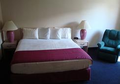 皮格佛格酒店 - 鴿子谷 - 臥室