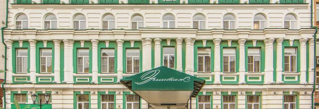 Hermitage Hotel - Rostov on Don - 建築