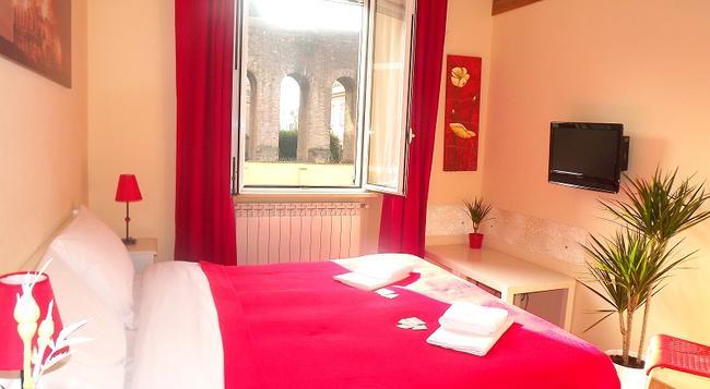 Villa Lanusei - 羅馬 - 臥室