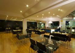 熱帶海岸酒店 - 阿爾布費拉 - 餐廳