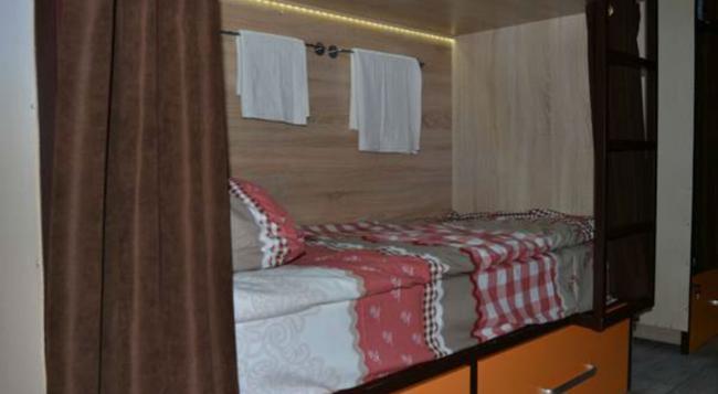 Fresh khostel Kazan - 喀山 - 臥室