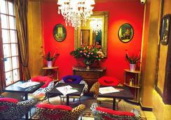 瑪拉酒店 - 巴黎 - 大廳