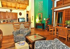 The Resort at Palmetto Bay - 羅丹島 - 客廳