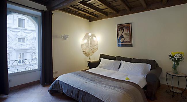 Maison Giulia - 羅馬 - 臥室