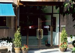 麥克羅酒店 - 斯德哥爾摩 - 室外景
