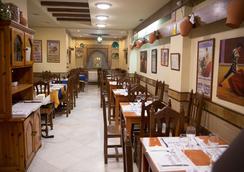 洛斯奧美亞斯酒店 - 科爾多瓦 - 餐廳