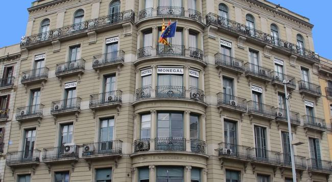 Hotel Medium Monegal - 巴塞羅那 - 建築