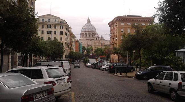 Bed and Breakfast La Stazione del Vaticano - 羅馬 - 室外景