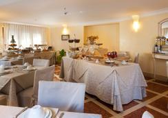 伯格韋基奧酒店 - 巴勒莫 - 餐廳