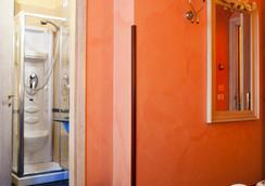 伯格韋基奧酒店 - 巴勒莫 - 臥室